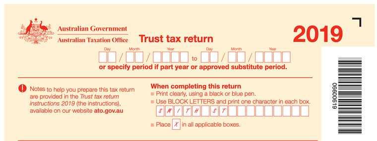 trust tax return 2019